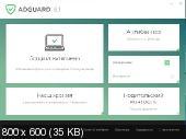 Adguard Premium 6.1.331.1732 [31.03] (2017) РС