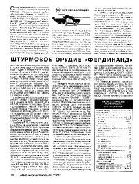 http://i89.fastpic.ru/thumb/2017/0424/f4/bd0e67f912945f5213dcf884cdce2bf4.jpeg