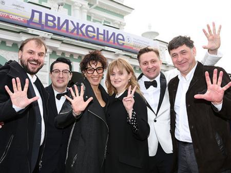 5-й Национальный кинофестиваль дебютов «Движение- 2017» начал свою работу в Омске