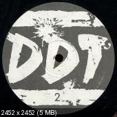 ДДТ - Оттепель (1990)