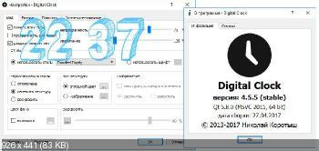 Digital Clock 4.5.5
