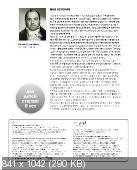 Дилетант [01-70] (2012-2018) PDF