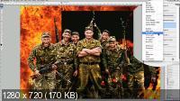 Обработка фотографии в стиле военной тематики (2017). Скриншот №4