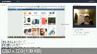 Оптовик 3.0 (2016) Видеокурс