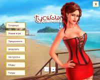 Porno Studio Tycoon [v 1.2017.05.05] (2017) PC | Repack от FitGirl