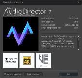 CyberLink PowerDirector Ultimate Suite 15.0.2509.0 Final + Rus + ContentPack