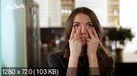 """Гимнастика """"SUPER Лицо"""": минус 10 лет без уколов и пластики (2017)"""