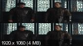 Без черных полос (На весь экран) Великая стена 3D / The Great Wall 3D (BY_AMSTAFF)  Вертикальная анаморфная стереопара