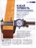 http://i89.fastpic.ru/thumb/2017/0809/13/13f9049e300d6bbfb24c7ccfa3202013.jpeg