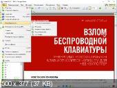 PDF-XChange Viewer Pro 2.5.322.7 + Portable 2017 скачать программу через торрент