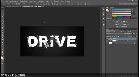 Наложение изображения на текст (2017) HDRip