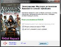 Assassin's Creed: Syndicate - Gold Edition [v 1.51 u8 + DLC] (2015) PC | RePack от FitGirl