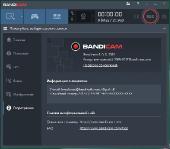 Bandicam 4.0.0.1330 RePack by KpoJIuK (x86-x64) (2017) [Multi/Rus]