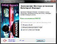 Motorsport Manager [v 1.4.14933 + 4 DLC] (2016) PC | RePack от FitGirl