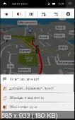 iGO Primo NextGen 9.18.27.689739 [Android]