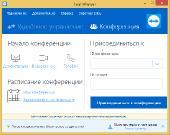 TeamViewer Free 12.0.82216 + Portable (x86-x64) (2017) [Multi/Rus]