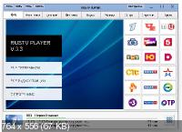 RusTV Player 3