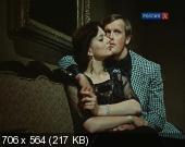 Смерть под парусом   (1976) SATRip