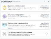 Comodo Internet Security Premium 10.0.1.6294 (x86-x64) (2017) [Multi/Rus]