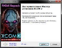 XCOM 2: Digital Deluxe Edition + Long War 2 [Update 9 + 6 DLC] (2016)  RePack от FitGirl