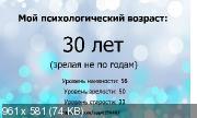http://i89.fastpic.ru/thumb/2017/0906/86/298500a7b1fe79c0ca82918b8006f086.jpeg