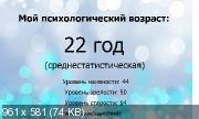 http://i89.fastpic.ru/thumb/2017/0906/98/be8f8e3a07abf3ec08de40f6efe9f698.jpeg