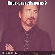 http://i89.fastpic.ru/thumb/2017/0906/aa/155a92ffc65930efe1a5ecc2d543a5aa.jpeg