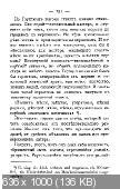 http://i89.fastpic.ru/thumb/2017/0907/51/21176b44e74f9902cbb7667cd841a951.jpeg