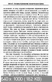 http://i89.fastpic.ru/thumb/2017/0910/9a/044532cf7970fa767f8052dfa2f10f9a.jpeg