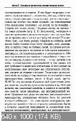 http://i89.fastpic.ru/thumb/2017/0910/a0/33a0bfc0c5b394b7e65c21363e25b0a0.jpeg