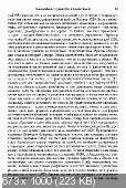 http://i89.fastpic.ru/thumb/2017/0910/a3/077ba181e62ca7d26b75591786c4b1a3.jpeg
