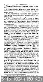 http://i89.fastpic.ru/thumb/2017/0911/13/4310dace1c626b0f37c06b474ac71513.jpeg