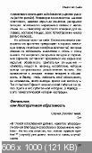 http://i89.fastpic.ru/thumb/2017/0912/20/13b8a63f453523743df8007f9f872620.jpeg