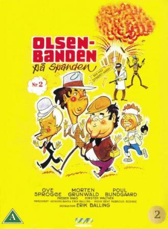 Банда Ольсена в ловушке / Банда Ольсена в упряжке / Olsen-banden pa spanden / The Olsen Gang in trouble (1969) HDRip