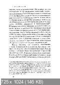 http://i89.fastpic.ru/thumb/2017/0915/5d/cba842df4f2f92062f399d78f9c37d5d.jpeg