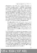http://i89.fastpic.ru/thumb/2017/0915/c9/e331106e5a7d4897277ba658d39261c9.jpeg