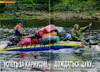 http://i89.fastpic.ru/thumb/2017/0916/9b/191efe0b7baad2d924d5b1617389089b.jpeg
