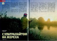 http://i89.fastpic.ru/thumb/2017/0916/e1/90d895ec186fd7861fac8807c9b4e8e1.jpeg