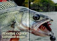 http://i89.fastpic.ru/thumb/2017/0916/f1/73fd593645e6a8449c2bd04c852510f1.jpeg