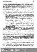 http://i89.fastpic.ru/thumb/2017/0917/0c/383a625abffd565db633d44973573a0c.jpeg