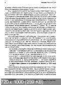 http://i89.fastpic.ru/thumb/2017/0917/14/56b45008c4055ae1207ee77896b66f14.jpeg