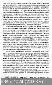 http://i89.fastpic.ru/thumb/2017/0917/31/3581beee54de1621b8cb151a25549331.jpeg