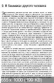 http://i89.fastpic.ru/thumb/2017/0918/ee/e1984ff139cb7ea936870826be2275ee.jpeg