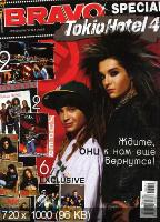 http://i89.fastpic.ru/thumb/2017/0923/57/f454fba3b0d959f77e3fef0b9773c857.jpeg