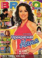 http://i89.fastpic.ru/thumb/2017/0923/b4/bc3d08fef3362d4a193307f3674d09b4.jpeg