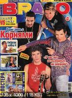 http://i89.fastpic.ru/thumb/2017/0923/e6/2790b40eca3798be017c23c9e0f805e6.jpeg