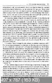 http://i89.fastpic.ru/thumb/2017/0924/e4/24bb033400241c20c6e1927e9f3bc1e4.jpeg