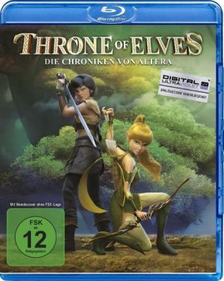 Трон эльфов / Throne of Elves (2017) BDRip 720p