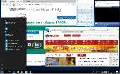 Windows 10 Enterprise 17004.1000 rs4 Prerelease PIP by Lopatkin (x86-x64) (2017) [Rus]