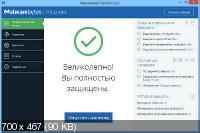 Malwarebytes Premium 3.2.2.2029 DC 27.09.2017 Repack by KpoJIuK